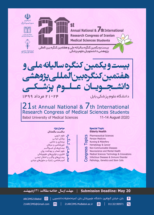 21th Annual National & 7th International Research Congress of Medical Sciences Students